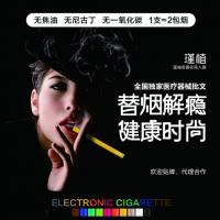 广州润泉生物科技有限公司
