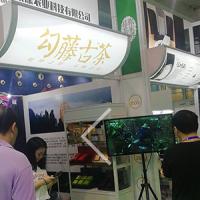 湖南桑涤农业科技有限公司