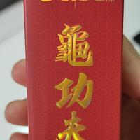 广西龟功夫酒业有限公司