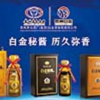 贵州铂泓汇酒业有限公司