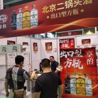 北京傲森兰德商贸有限公司