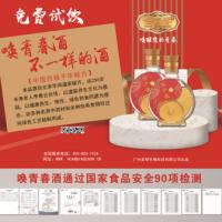 广州美帮有限公司生物科技