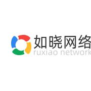 广州如晓网络科信息有限公司