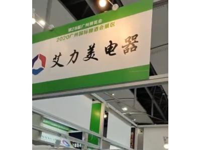 中山市艾力美电器有限公司