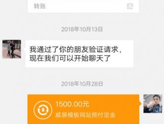 13631330503龚耀忠,或千万上亿诈骗网管人