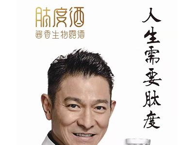 贵州古得宁酒业有限公司