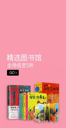 食品饮料/功能特饮